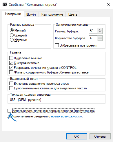 new-console-windows-10.png