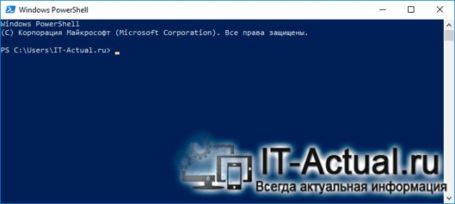 How-to-open-Windows-PowerShell-in-Windows-10-1.png