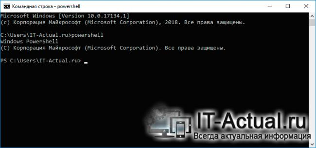 How-to-open-Windows-PowerShell-in-Windows-10-3.png
