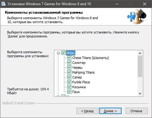 windows-7-games-for-windows-10-install.png