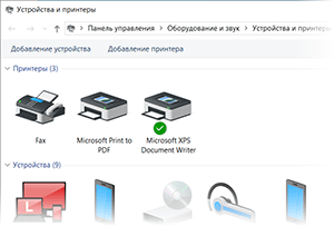 How-to-open-Devices-and-Printers-in-Windows-logo.png