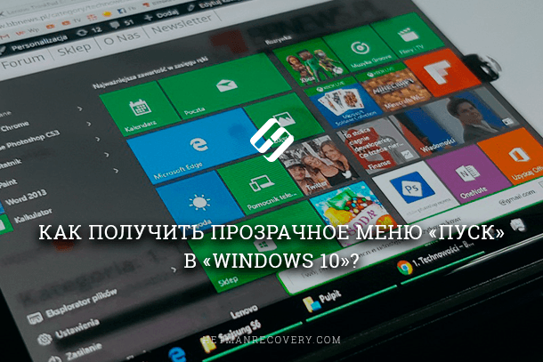 how-to-get-a-transparent-start-menu-in-windows-10.png
