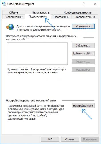 browser-connections-settings-control-panel.png