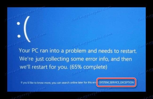 how-fix-system_service_exception-error-in-windows-10_2.png