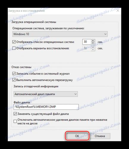 how-fix-system_service_exception-error-in-windows-10_9.png