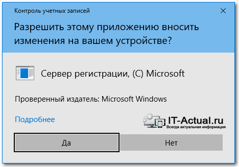 Remove_Folders_From_This_PC_on_Windows_10_2.png