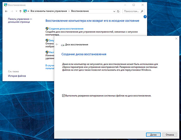 how-to-use-recovery-disk-windows-10.jpg