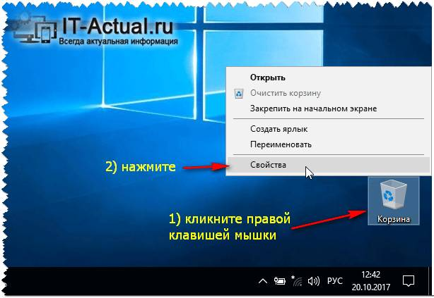 How-to-enable-delete-confirmation-dialog-in-Windows-10-1.png