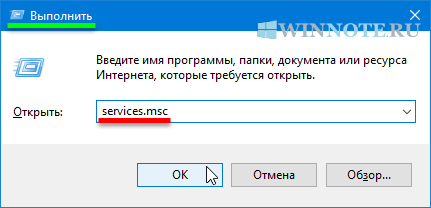 1561902467_sysmain_superfetch_disable_2.png
