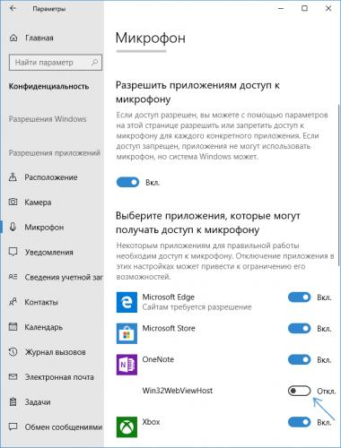 allow-apps-access-microphone-windows-10.png