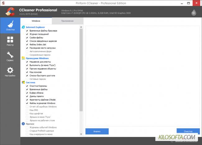 1426792800_ccleaner.png