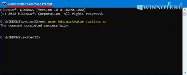 1543530235_enable_built_in_administrator_7.png