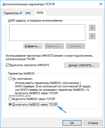 disable-netbios-tcp-ip-windows-10.png