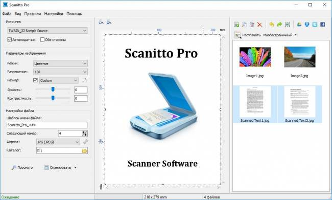 scanitto-pro.png