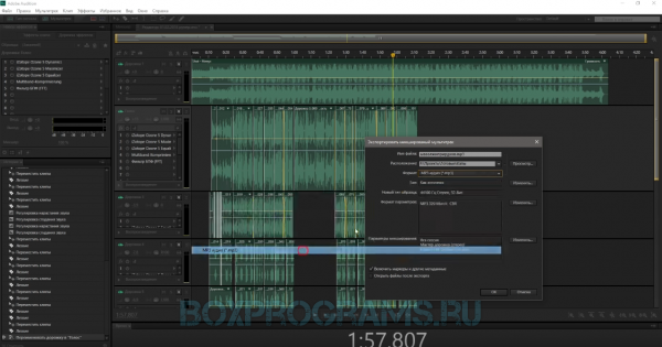 adobe-audition-meny-600x315.png