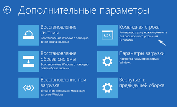 command-prompt-recovery-windows-10.png
