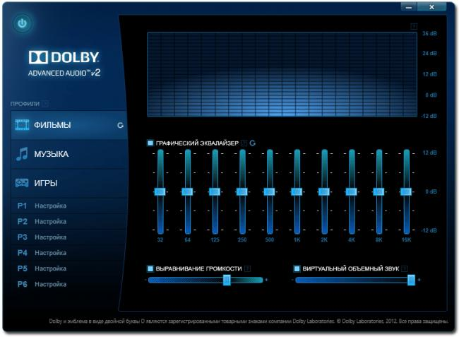 dolby-advanced-audio.png